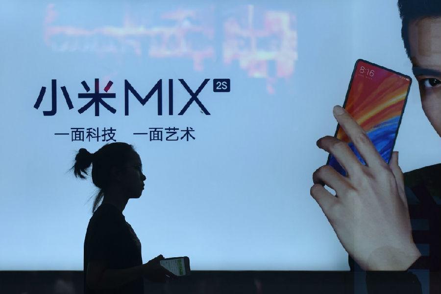 小米IPO受挫,但其它中国公司不必太过担心.jpg