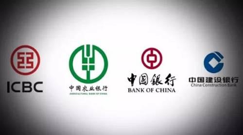 中国四大行包揽2018全球1000家大银行榜单前四名