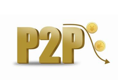 我国P2P网贷公司相关整顿仍将继续