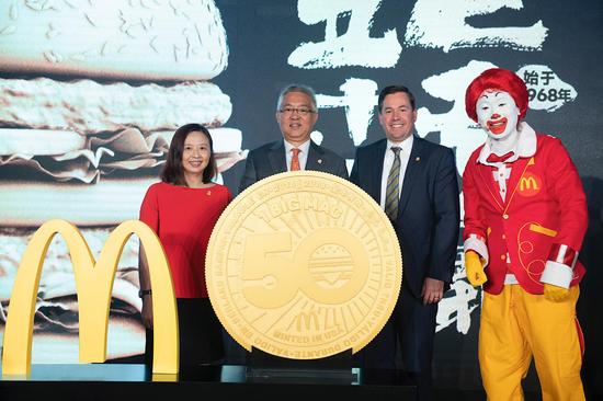 麦当劳庆巨无霸汉堡诞生50周年.png