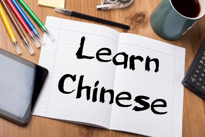 看了外国人如何学中文 发现学英语简单多了!