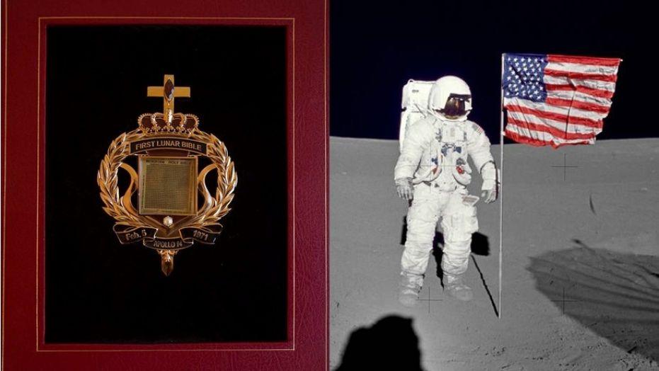 登月第一人阿姆斯特朗的藏品将拍卖
