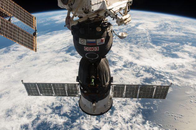 ISS太空站出现漏洞.jpg