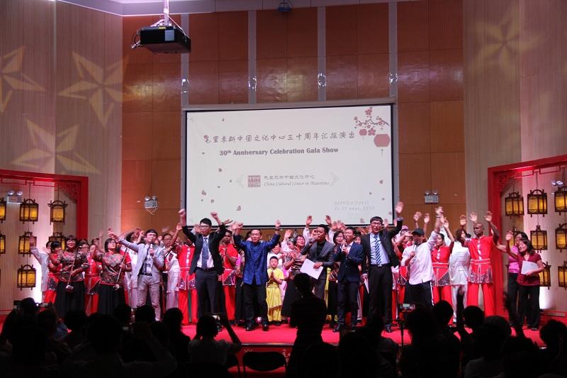 毛里求斯中国文化中心成立三十周年系列庆祝活动.JPG