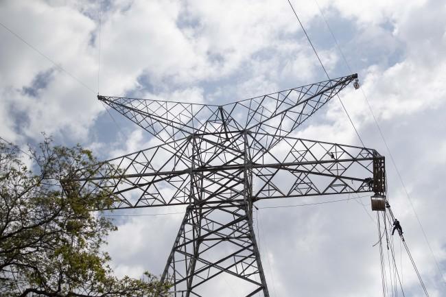 巴西美丽山特高压直流输电项目.jpg