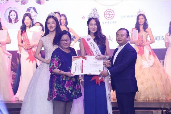汉中将举行2018世界旅游小姐全球总决赛