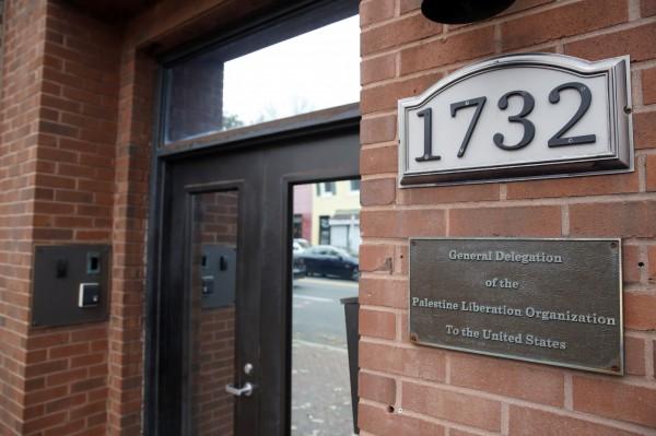 美国宣布关闭巴勒斯坦解放组织驻美办公室.jpg