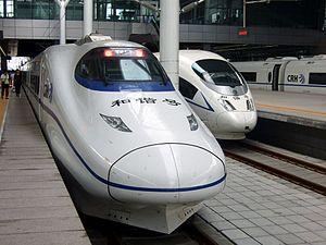 我国成世界唯一高铁成网运行的国家