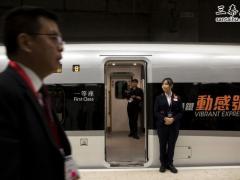 广深港高铁全线正式开通.jpg