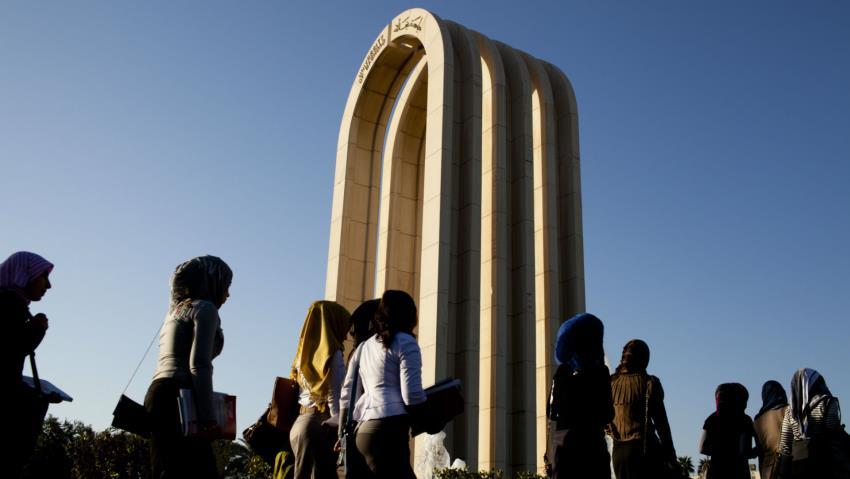 入围高等教育世界大学排名的首所伊朗大学.jpg