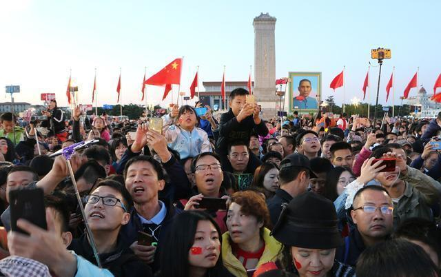 国庆假期全国接待国内游客超7亿人次