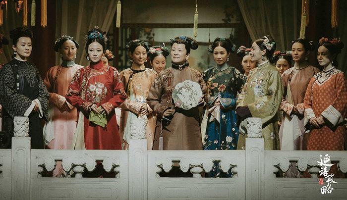 Story of Yanxi Palace.jpg