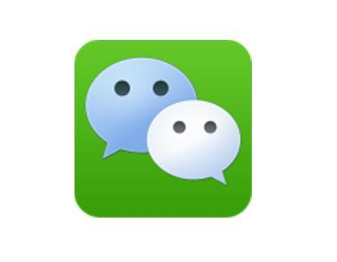 21世纪双语新闻(mp3 字幕):微信头像里信息量原来这么