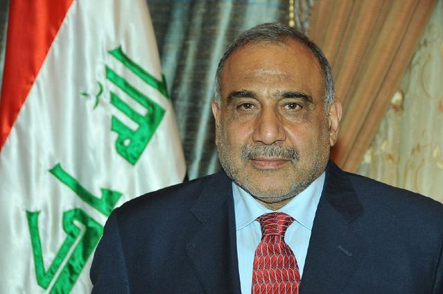 伊拉克总理网上公开招聘各部长.jpg