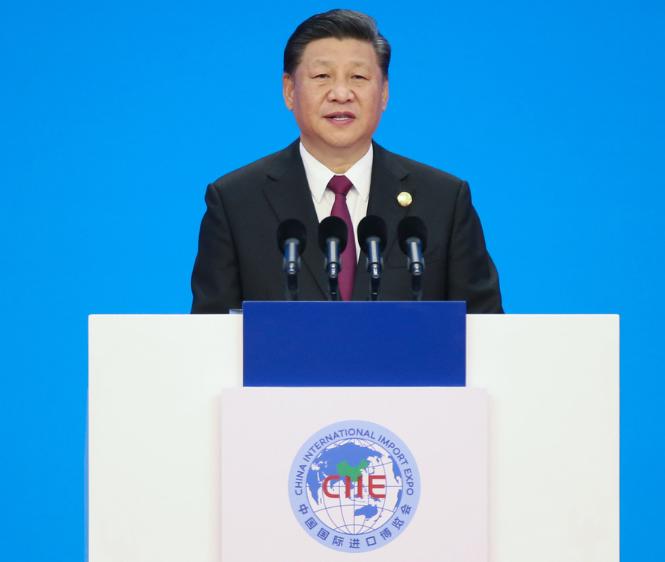 习近平主席上海进博会开幕式演讲要点