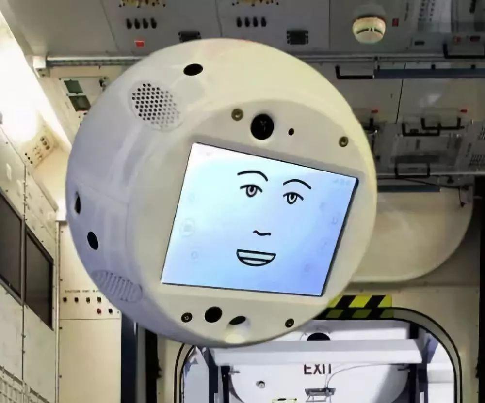 人工智能机器人CIMON.jpg