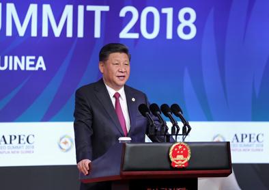 国家主席习近平应邀出席在巴布亚新几内亚莫尔兹比港举行的亚太经合组织工商领导人峰会并发表主旨演讲.jpg