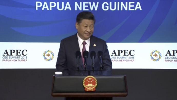 习近平2018APEC峰会讲话.jpg