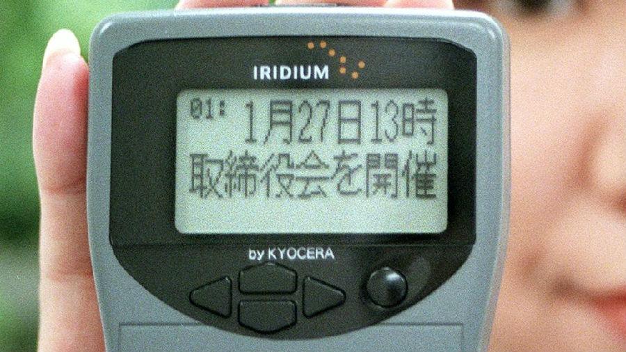 日本将于明年正式终结寻呼机业务