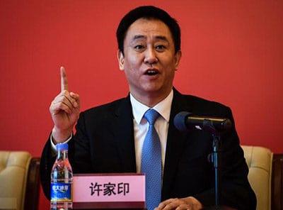 许家印超越马云马化腾成为中国首富