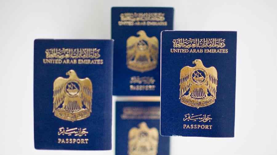 全球含金量最高的护照.jpg
