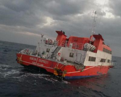 东海发现无人游轮.jpg