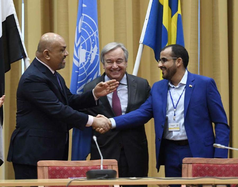 也门内战双方同意在荷台达停火.jpg