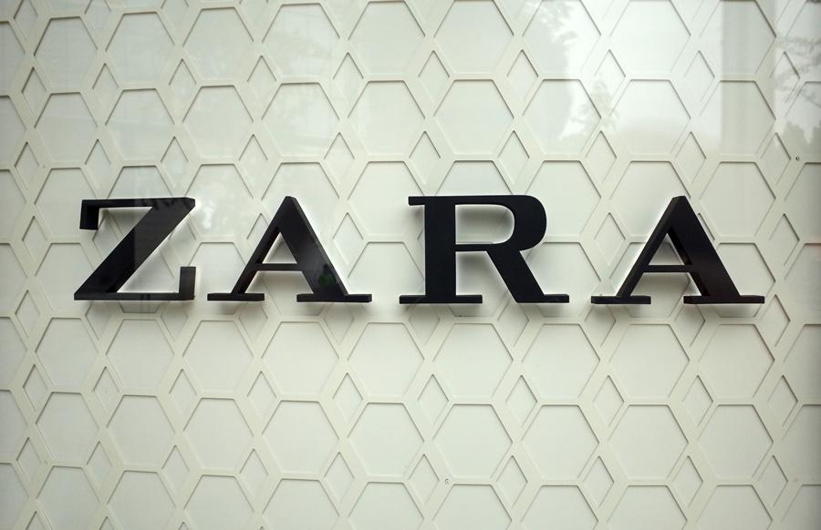 Zara换了个logo!网友对此并不感冒.jpg