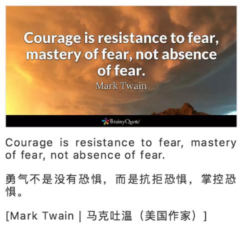 用卡 今日格言: 勇气不是没有... [Mark Twain  