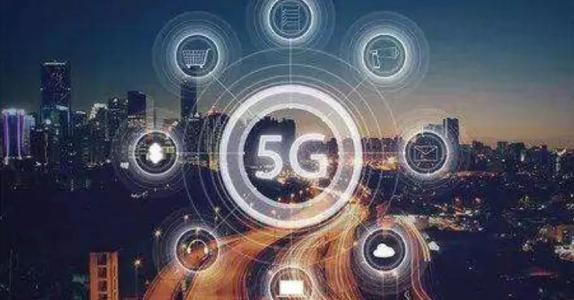 5G网络.jpg