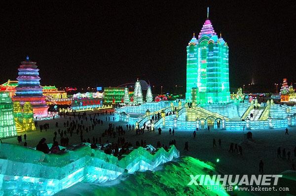 第26届中国哈尔滨国际冰雪节开幕_国外媒体资讯
