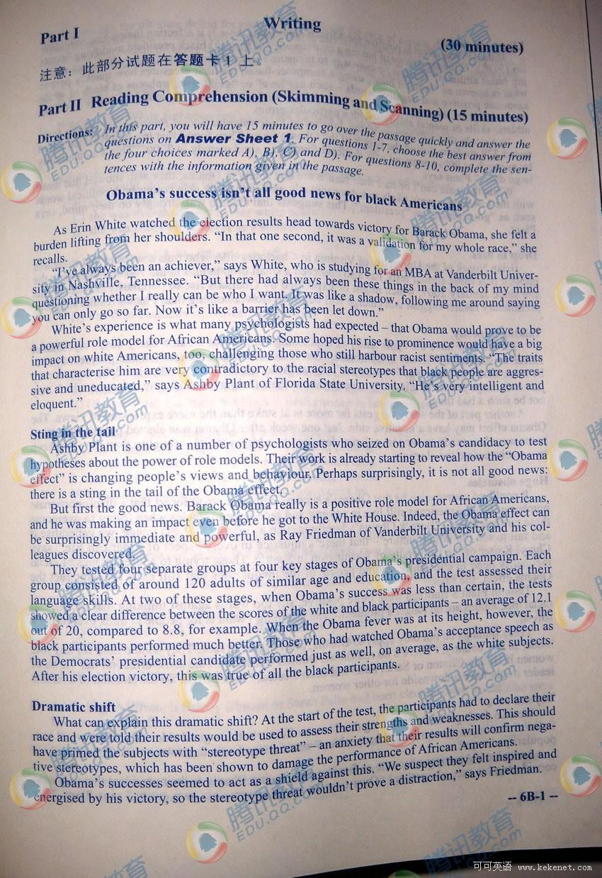 2010英语六级真题_2010年6月19日大学英语六级考试真题(B卷)--六级_可可英语