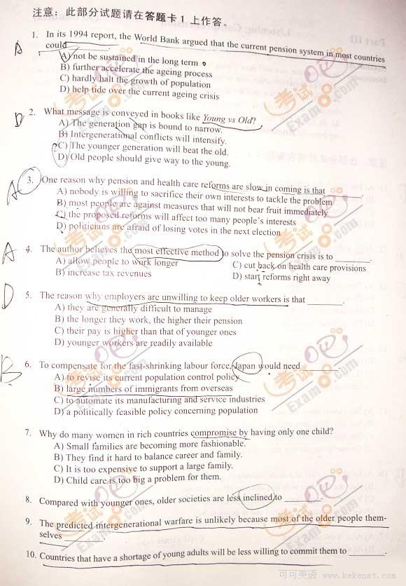 2010英语六级真题_新东方:2010年12月英语六级真题(图片完整版)--六级_可可英语