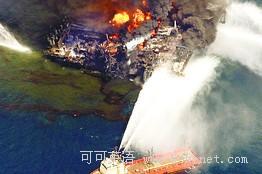 墨西哥湾钻井架爆炸事故 11人失踪 918 kiss malaysia 第1张