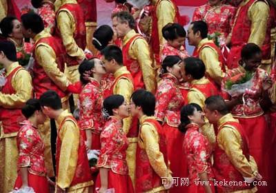 国庆长假结婚潮:红色炸弹你收到了吗? laebet 第1张