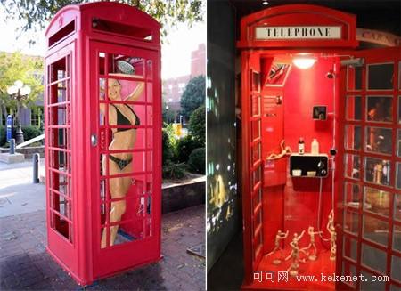 """此款电话亭浴室设计荣获今年伦敦""""蓝图""""设计大奖."""