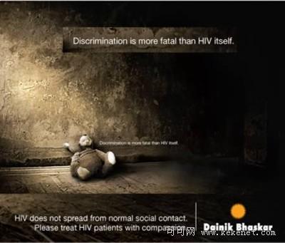 最佳反歧视公益海报