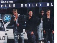Guilty 罪爱 Blue蓝色乐队深情献唱