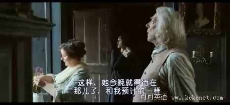 经典电影讲解:《傲慢与偏见》-赴约去宾利家--
