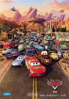 """汽车世界中,一年一度的活塞杯再次拉开序幕.红色跑车""""闪电""""麦坤图片"""